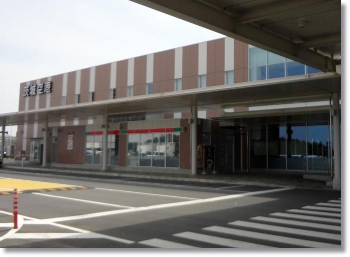 茨城空港DSC06053