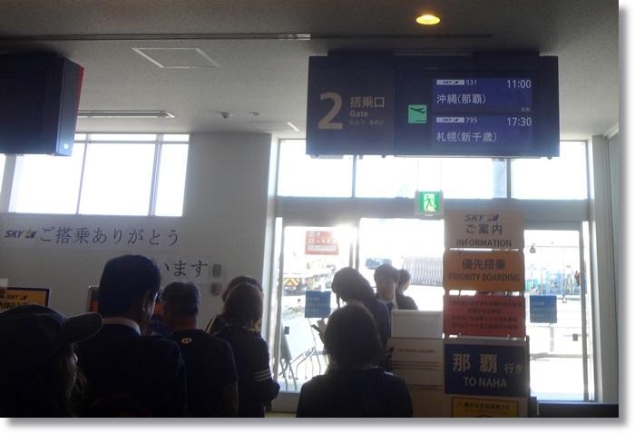 沖縄ツアーDSC01831