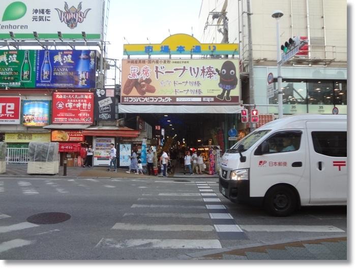 沖縄ツアーDSC01857