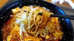 たまる屋イオン 背脂麻婆麺 麺