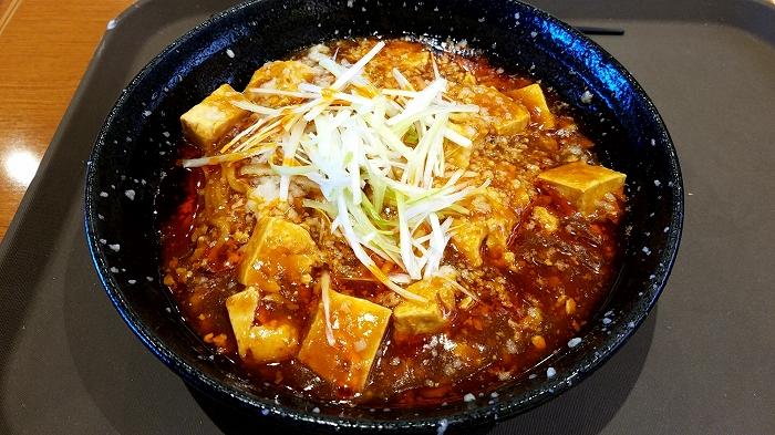 たまる屋イオン 背脂麻婆麺