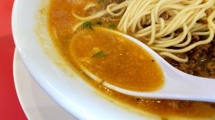 たまる屋亀貝 担々メン スープ
