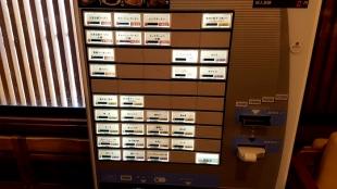 たまる屋亀貝 食券機