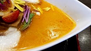まっくうしゃ笹口 花みそ スープ