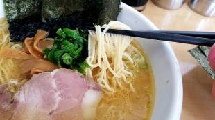 味濱家山二ツ 味濱家ラーメン 麺