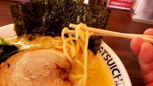 松壱家 塩豚骨 麺