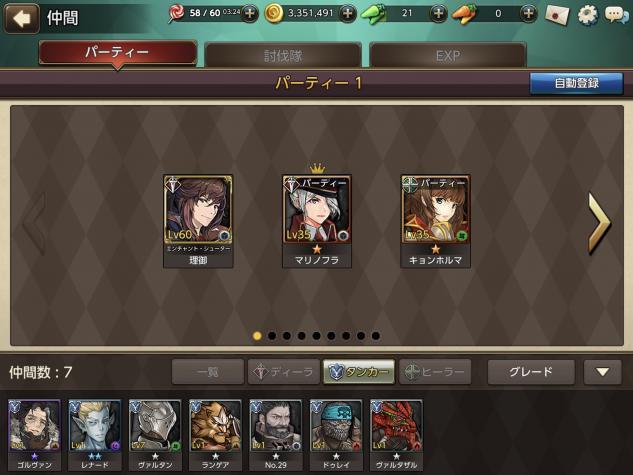 fc2blog_20181014051114a6d.jpg