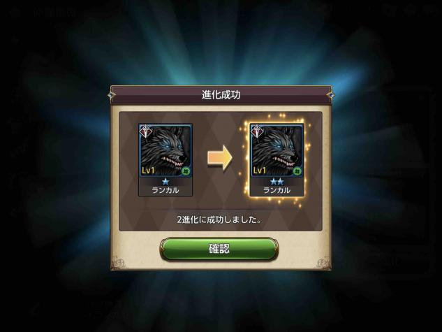 fc2blog_201810140541276b9.jpg