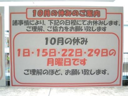 H30_10.jpg