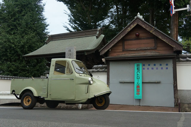 日野駅前の法泉寺にある古い消防小屋とミゼット