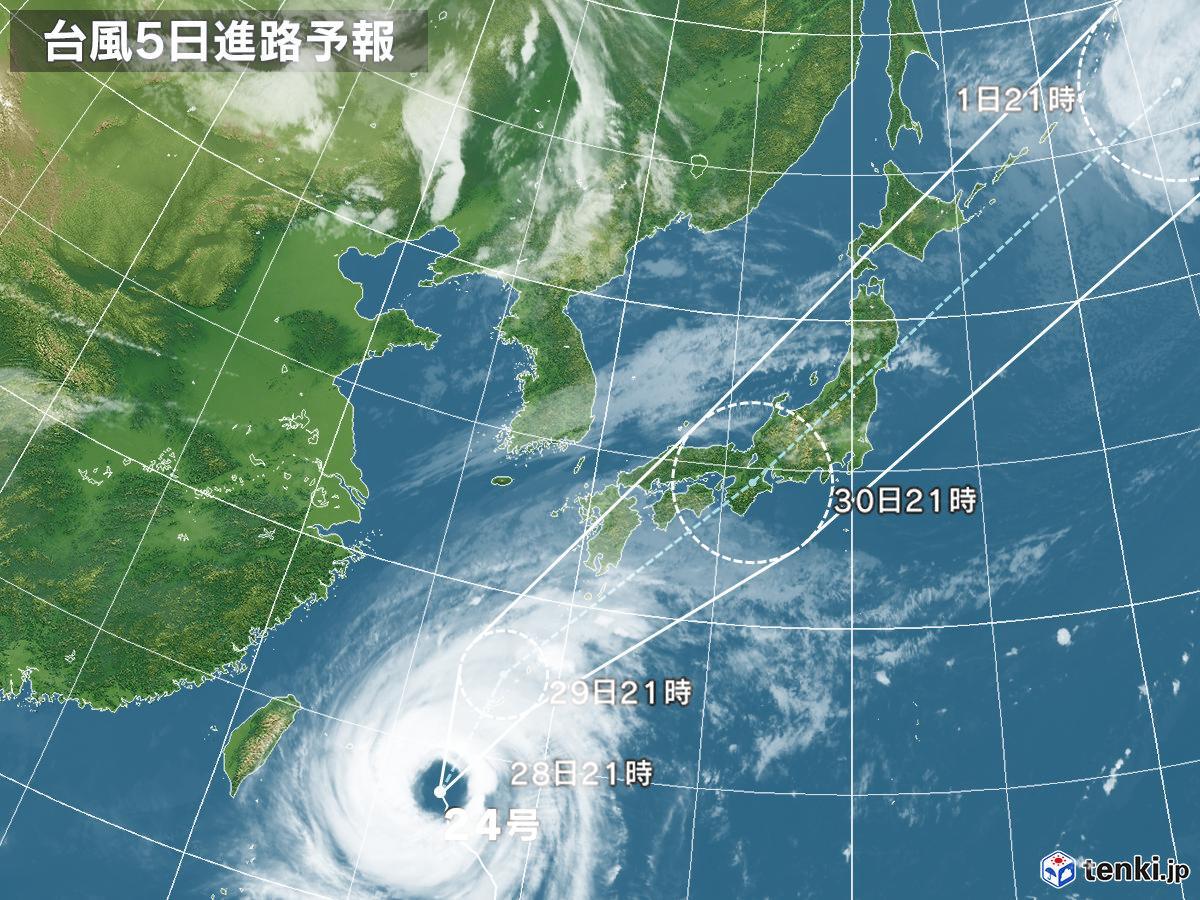 japan_near-xlarge-satellite.jpg
