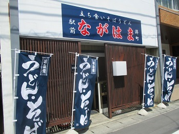 814nagahama-1.jpg