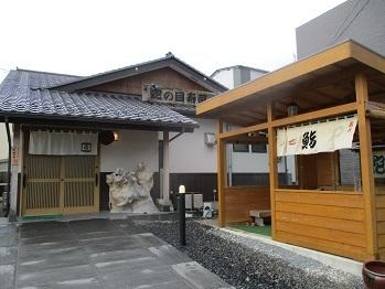 826bonba-1.jpg