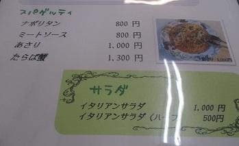902jyagaimo-5.jpg