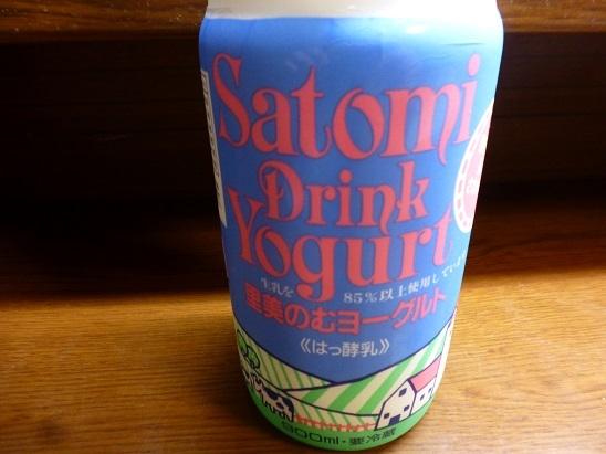 里美飲むヨーグルト20180814