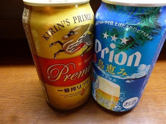 一番搾りプレミアムとオリオンビール島恵み20180817