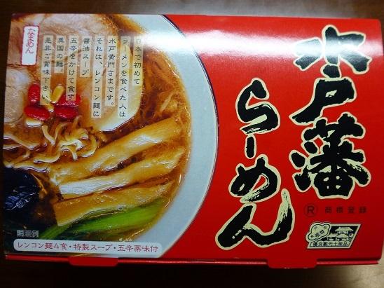 水戸藩ラーメン2018082701