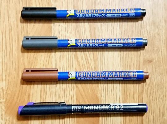 墨入れペン類