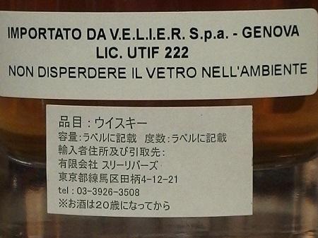 SIGNATORY GLENROTHES 1997 20yo VELIER 70th_ura450