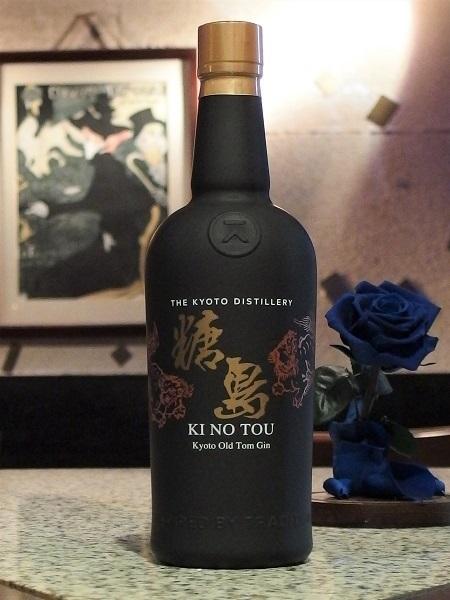 KI NO TOU_600