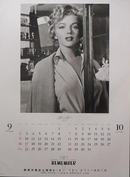 Monroe 2018-9