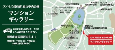 nagazumi_map.jpg