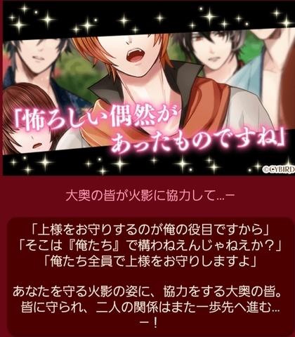 火影続編2