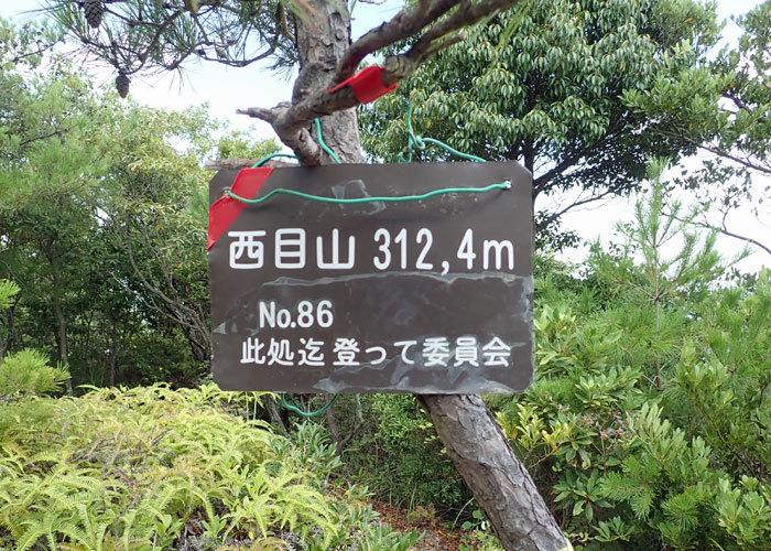 2018,9,2右田ヶ岳-15