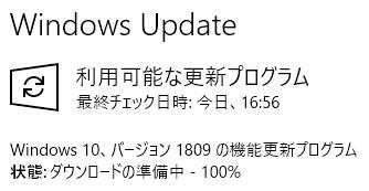 2018y10m03d_165834003.jpg