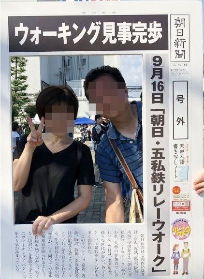 Image1nada1.jpg