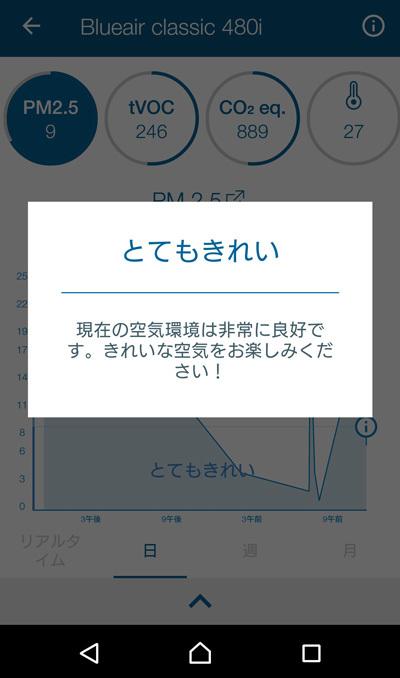 Screenshot_2018-08-29-11-43-33.jpg