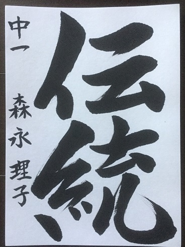 IMG_0669森永理子c