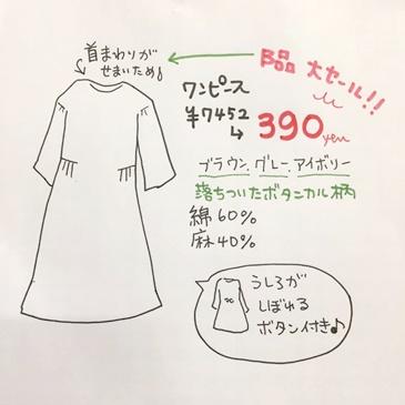0016679.jpg