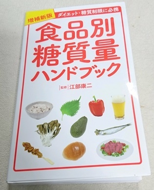 18-10-04-20-03-53-686_photo.jpg