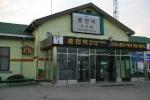 20050102066.jpg