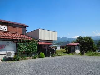 0812gimoutohiru1.jpg