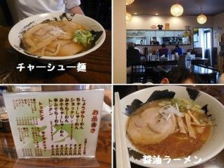 0814fukusimara-m2.jpg