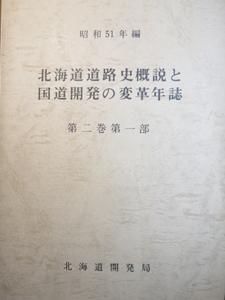 bl-sx13.jpg