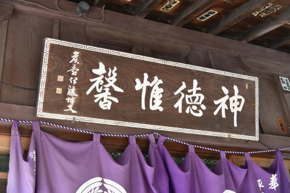 染井⑥稲荷神社 - コピー