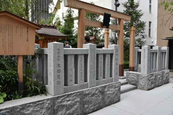 福徳神社⑦