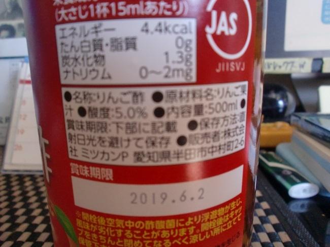 CIMG6968.jpg