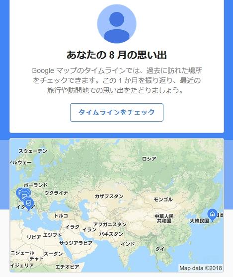 2018-09-06_104944.jpg