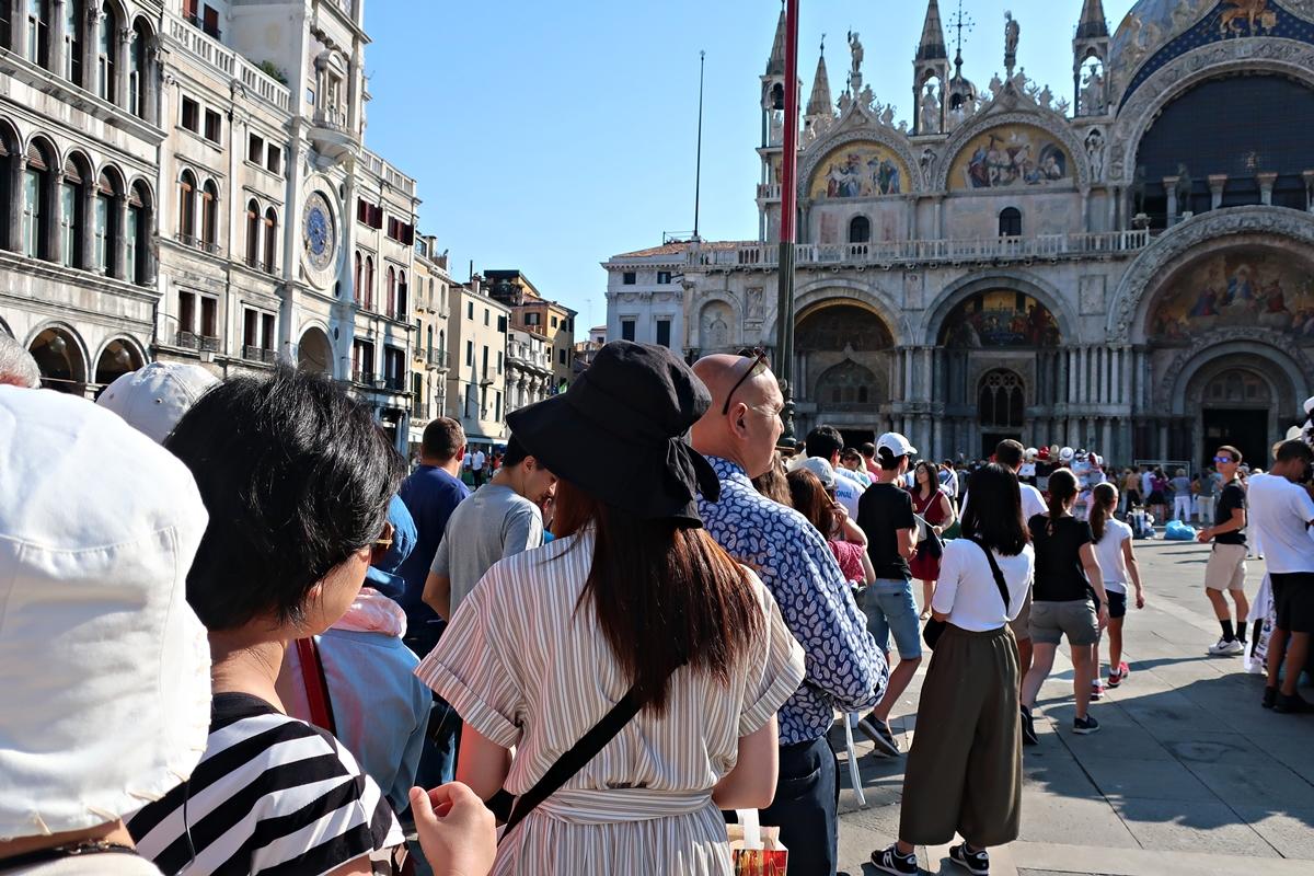 IMG_1204(Venezia_San_Marco_crowd).jpg