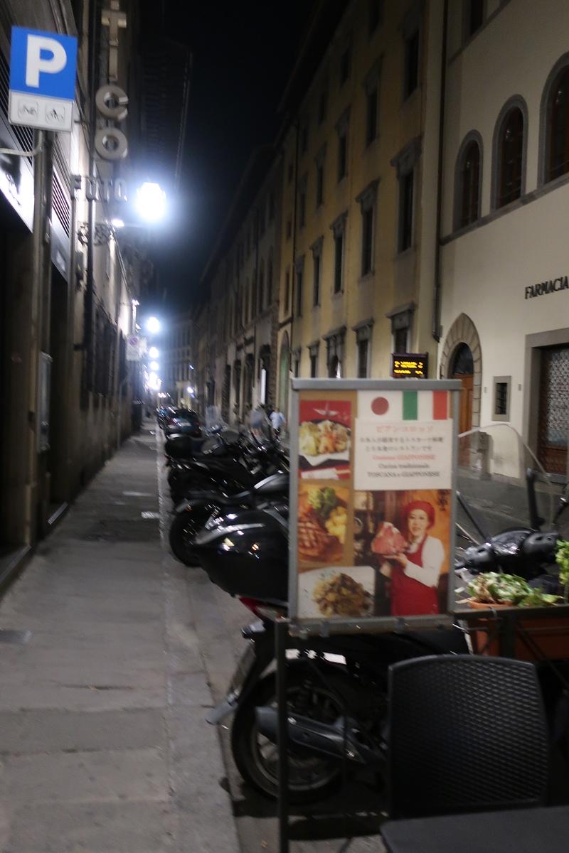 IMG_1749(Firenze_Biancorosso).jpg