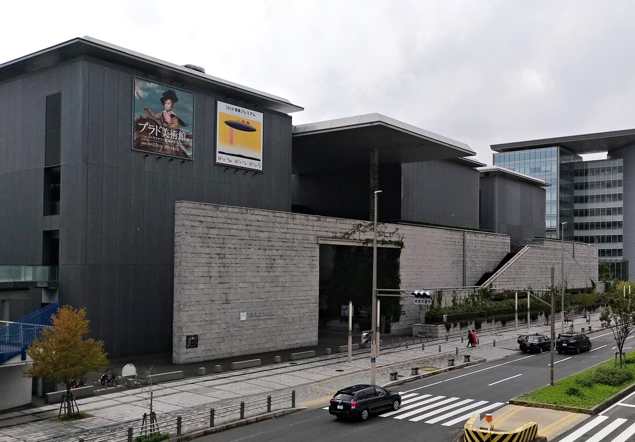 P_20181006_110058(Hyogo_pref_museum_of_art).jpg