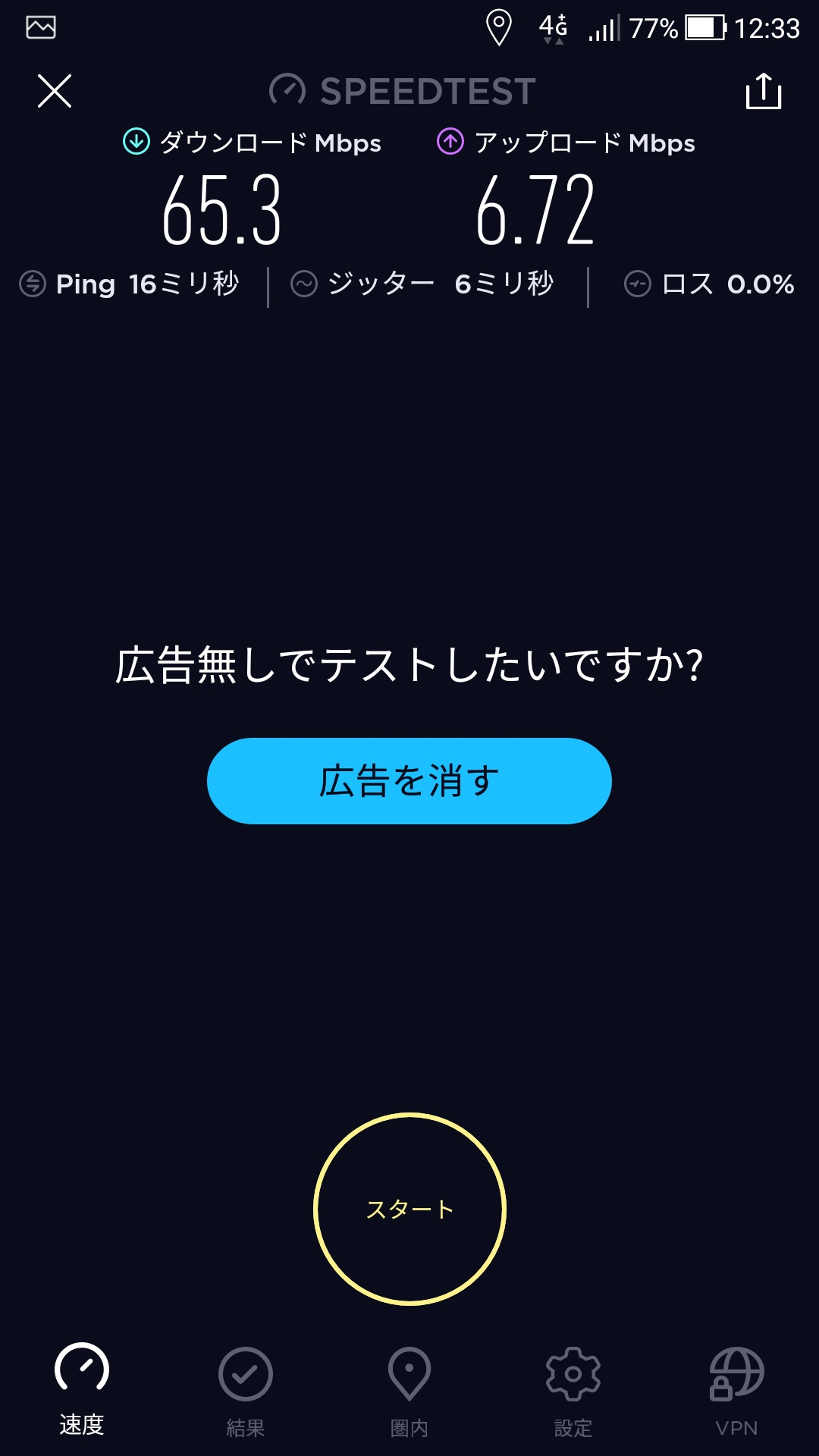 Screenshot_20180819-123324.jpg