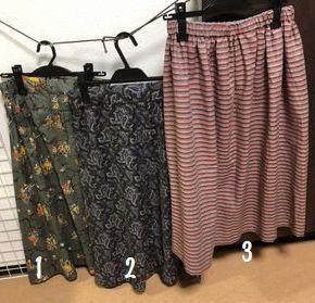 スカート3枚