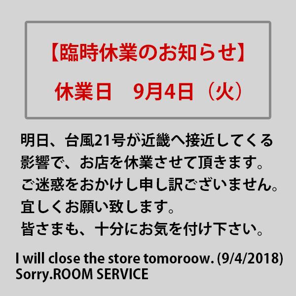 180904_yasumi_01.jpg