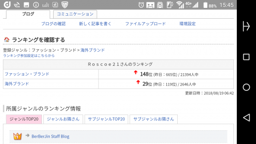 Screenshot_20180819-154527.png