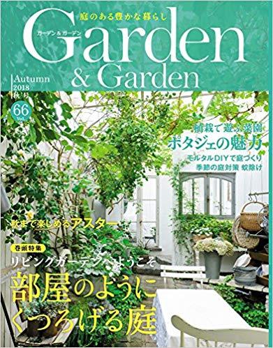garden6garden.jpg